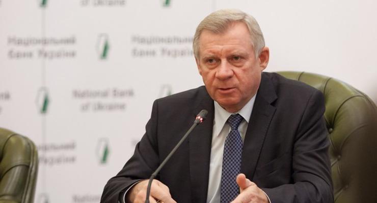 """В НБУ решили """"вернуть доверие к банковской системе"""""""