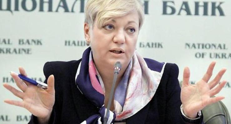 """""""Жду их в Лондоне"""": Гонтарева отказывается приезжать на допрос в ГПУ"""