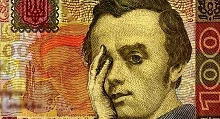 Сегодня украинской гривне исполняется 23 года: Интересные факты