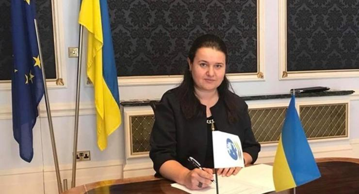 Украина намерена завершить сотрудничество с МВФ