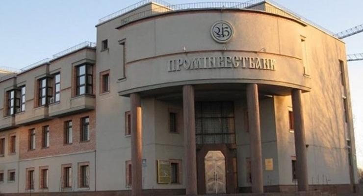 """""""Дочку"""" российского банка продадут со скидкой"""