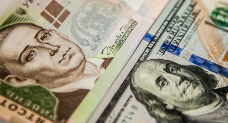"""Время скупать """"зелень"""": Доллар продолжает пасовать перед гривной"""
