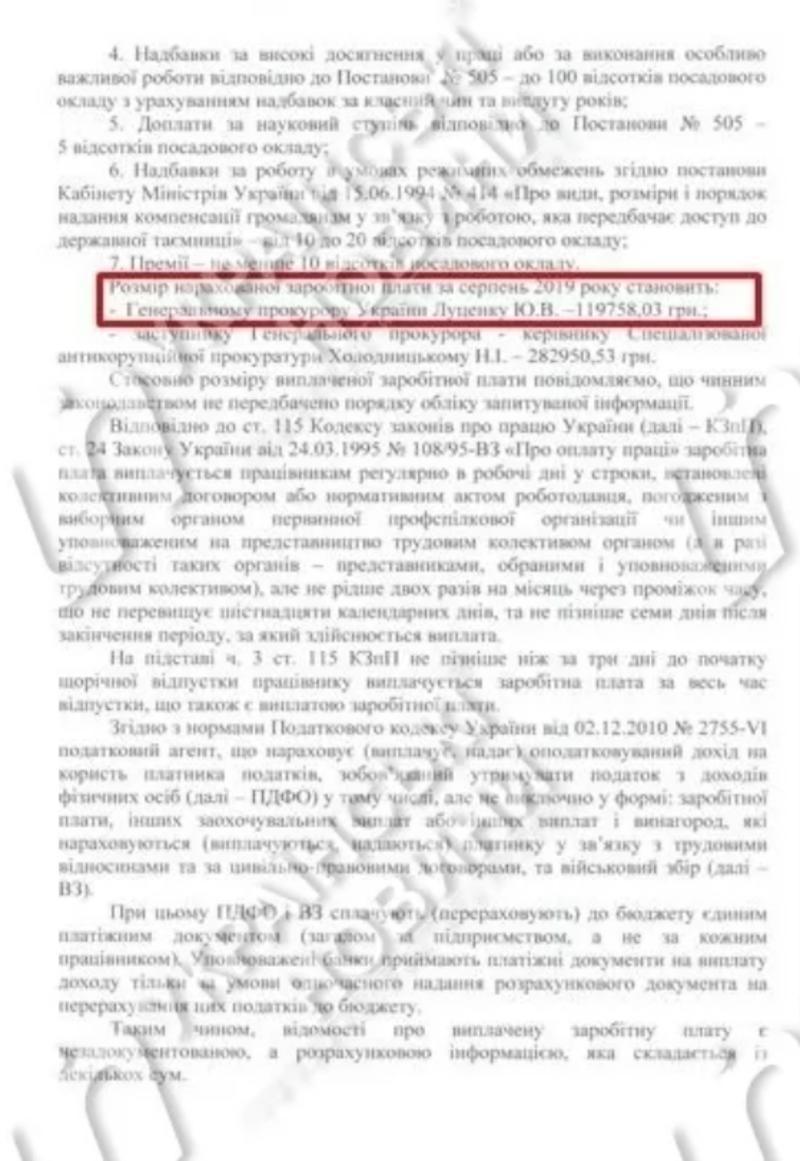 Украинские Новости