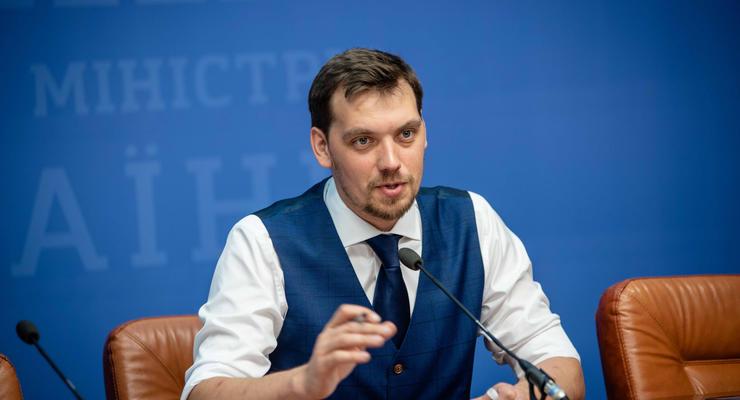 """""""К нам приехали ревизоры"""": в Киев прибыла миссия МВФ"""