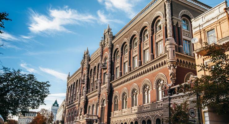"""""""Это террор"""": В НБУ прокомментировали поджог дома Гонтаревой"""