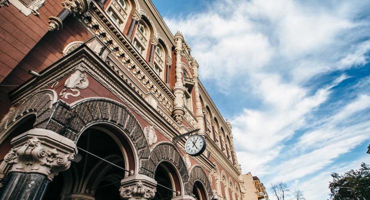 Украина сократила резервы из-за госдолга