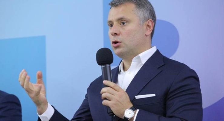 РФ требует пойти на уступки в газовых переговорах