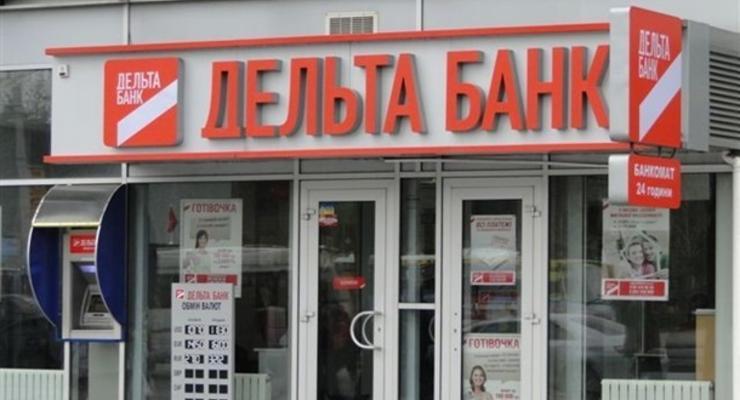 Ощадбанк не смог отсудить двухмиллиардные активы Дельта Банка