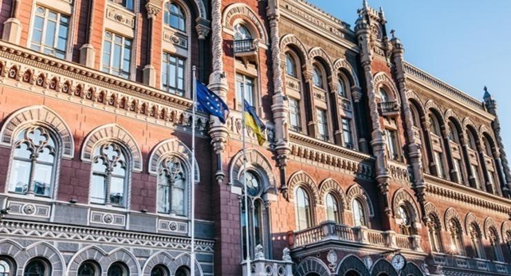 Резервы Украины сокращаются второй месяц подряд