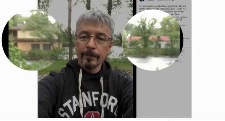 Депутат Ткаченко живет в незаконном доме на Трухановом острове минимум три года - СМИ