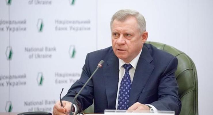 Дело VAB Банка: глава НБУ возвращается в Украину из командировки