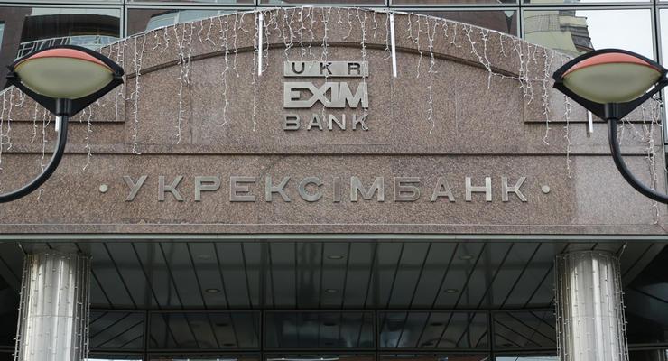 Укрэксимбанк разместил евробонды на $100 млн