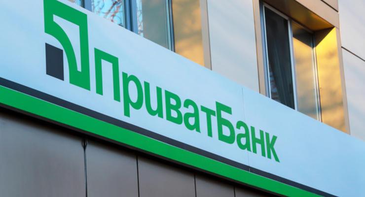 ЕБРР озвучил претензии к Украине из-за ПриватБанка
