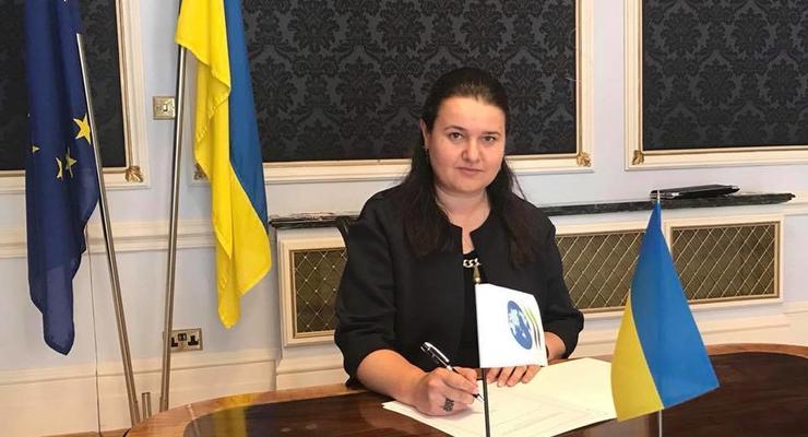 Маркарова анонсировала ?500 млн помощи от ЕС