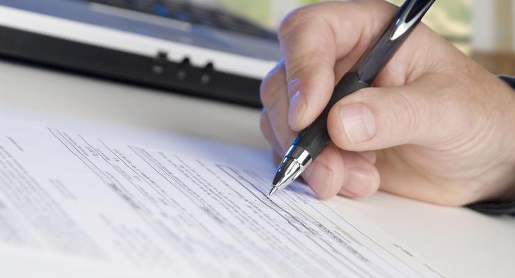 Обнародован полный список предприятий для приватизации