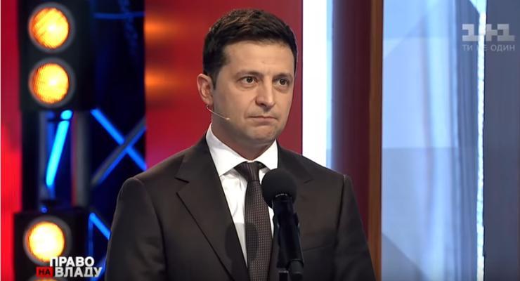 Зеленский сказал, что решил вопрос с Укрбудом