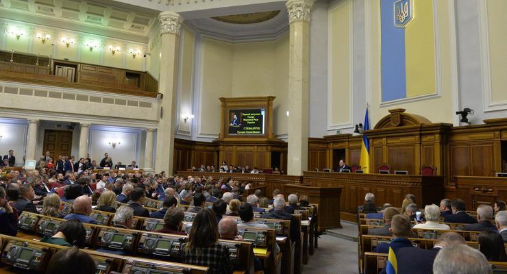 Нардепы снизили штрафы за нарушение трудового законодательства
