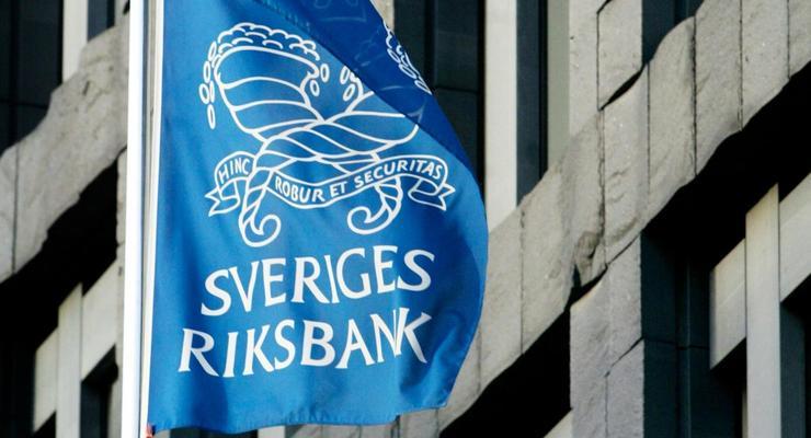 Швеция отказалась от отрицательной банковской ставки впервые за пять лет