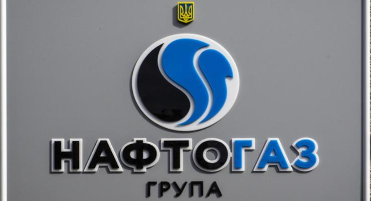 Нафтогаз назвал условие для покупок газа у России