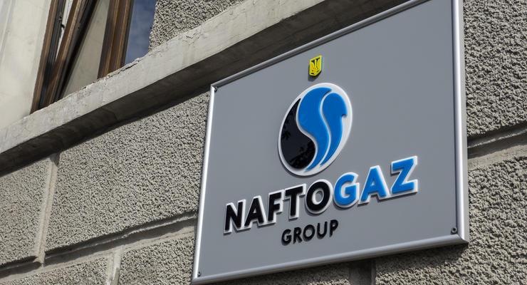 От Нафтогаза отделили газотранспортную систему