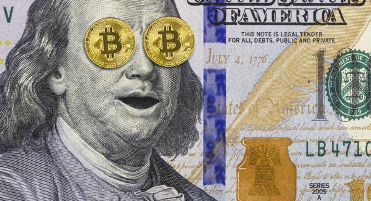 Курс биткоина на сегодня - онлайн хроника криптовалюты