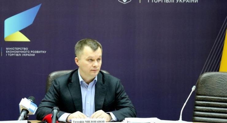 Министр экономики получил премию в размере 380% от оклада