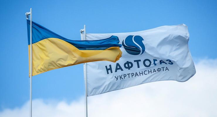 Нафтогаз увеличил сумму требований к РФ по Крыму