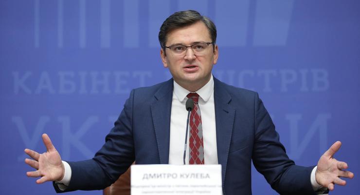 Украина передумала заключать таможенный союз с ЕС - Кулеба
