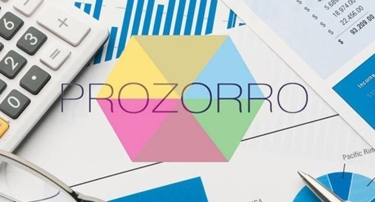 Система госзакупок ProZorro стала платной
