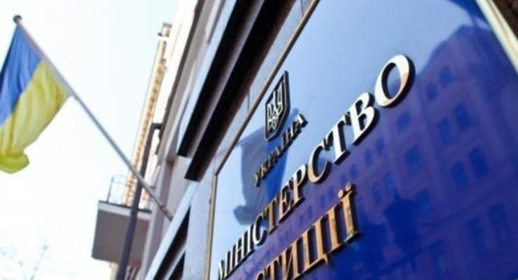 В Украине зафиксировали первый рейдерский захват с начала года