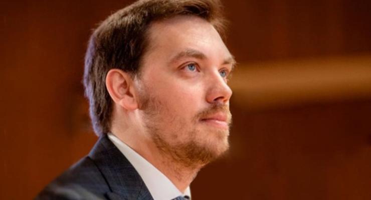 Гончарук допустил привлечение немецких экспертов к управлению Укрзализныцей