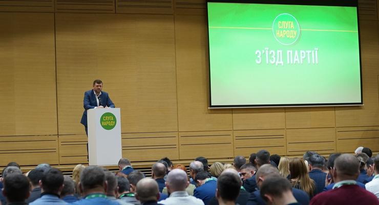 """Партия """"Слуга народа"""" получила 114 млн грн компенсации за предвыборную кампанию"""