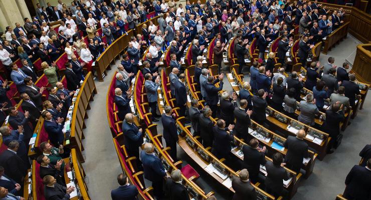 """Нардепы начали рассматривать """"земельный закон"""": Трансляция"""