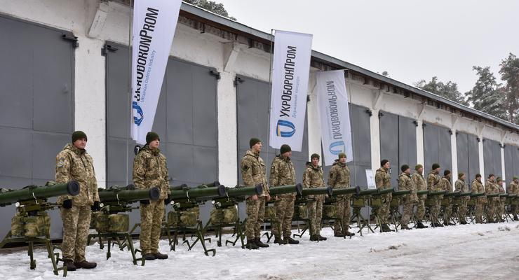 Украина выиграла суд у России в деле завода Артем