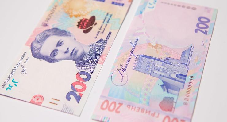 В Украине на этой неделе в обращение поступает обновленная купюра