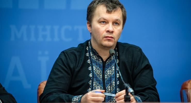Украинские женщины зарабатывают на 22-23% меньше, чем мужчины — Милованов