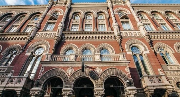 Ситуация на межбанке в Украине: Вчера НБУ за 30 минут продал 150 млн долларов