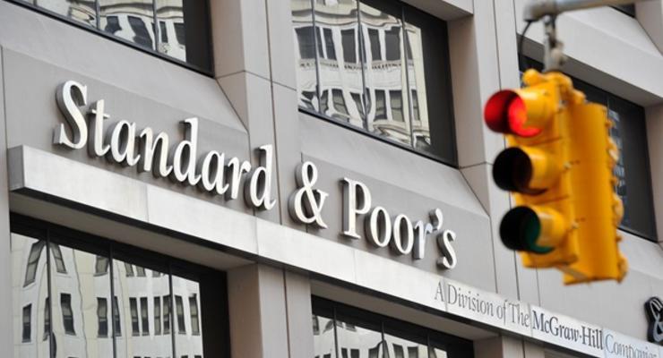 Мировую экономику ожидает глобальный спад - S&P