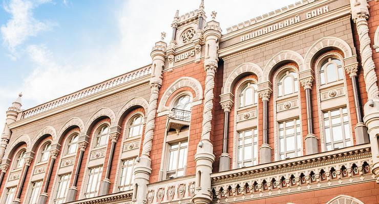 Украина погашает долги по кредитам и наращивает международные резервы - НБУ