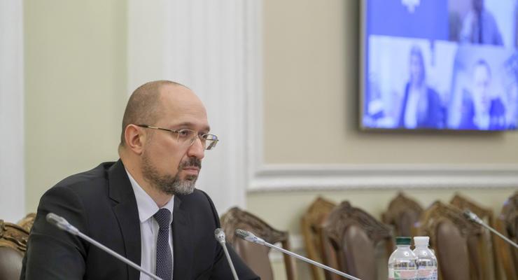 Украина ожидает помощь от МВФ и Всемирного банка