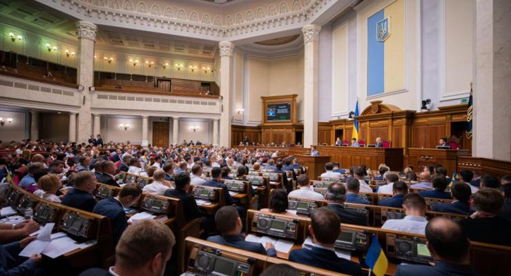 """В """"антиколомойский"""" законопроект подано рекордное количество поправок"""