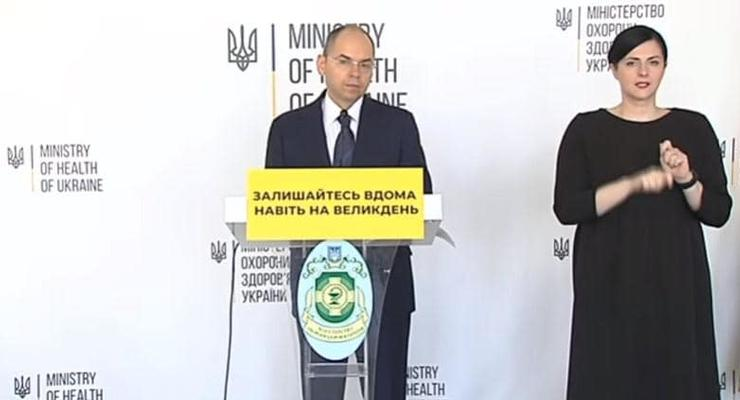 Медики Украины получат 300% зарплаты за март - глава МОЗ