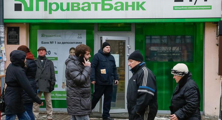 """ПриватБанк ввел """"кредитные каникулы"""" на ипотеку и автокредиты"""