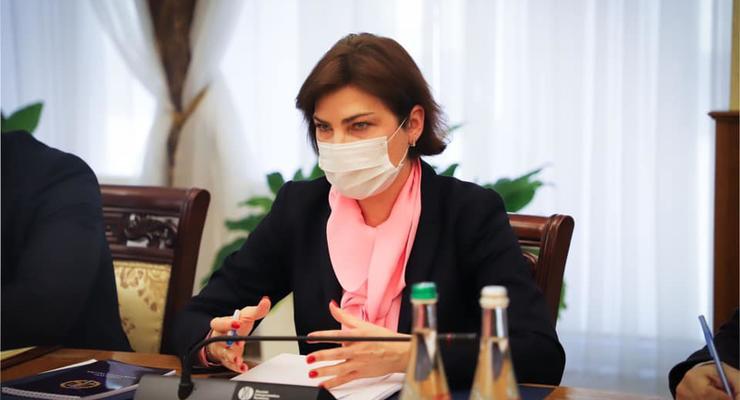 Первая зарплата Венедиктовой на посту генпрокурора составила 73 тыс грн