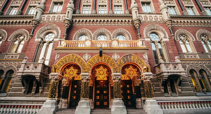 Новшество от НБУ: украинцы смогут выбрать банк для выплаты зарплаты