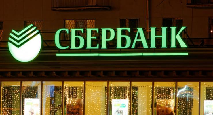 """Российский Сбербанк продал украинскую """"дочку"""" незаконно - НБУ"""