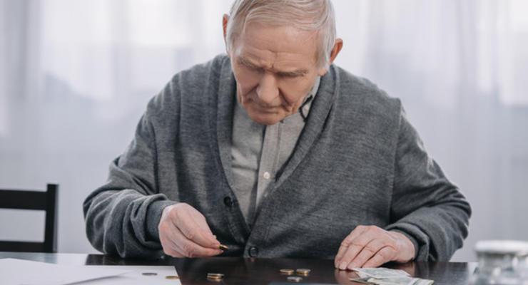Рада отказалась ввести соцпомощь одиноким старикам