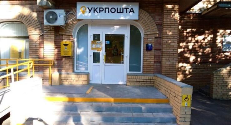 Рада планирует разрешить Укрпочте предоставлять банковские услуги