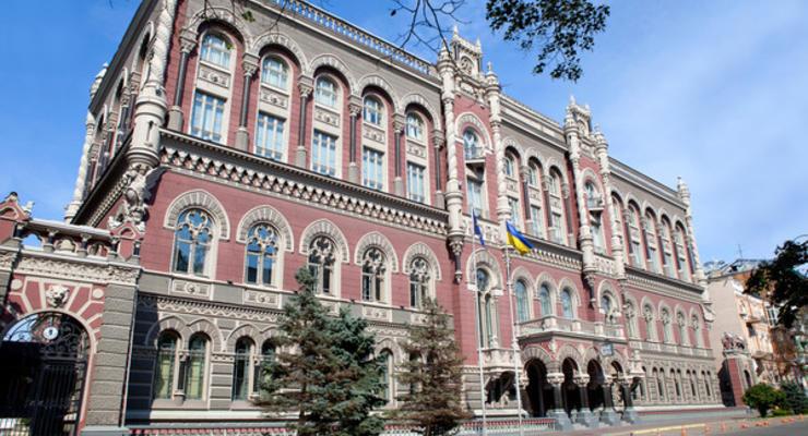 НБУ разрешил открывать счета в банках дистанционно