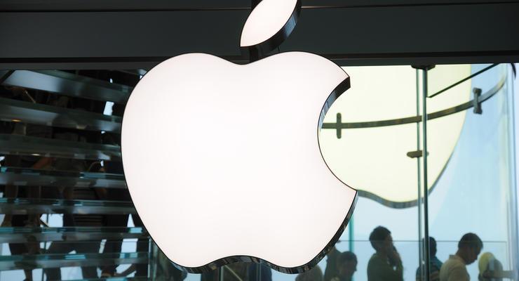 Apple открывает представительство в Украине - СМИ